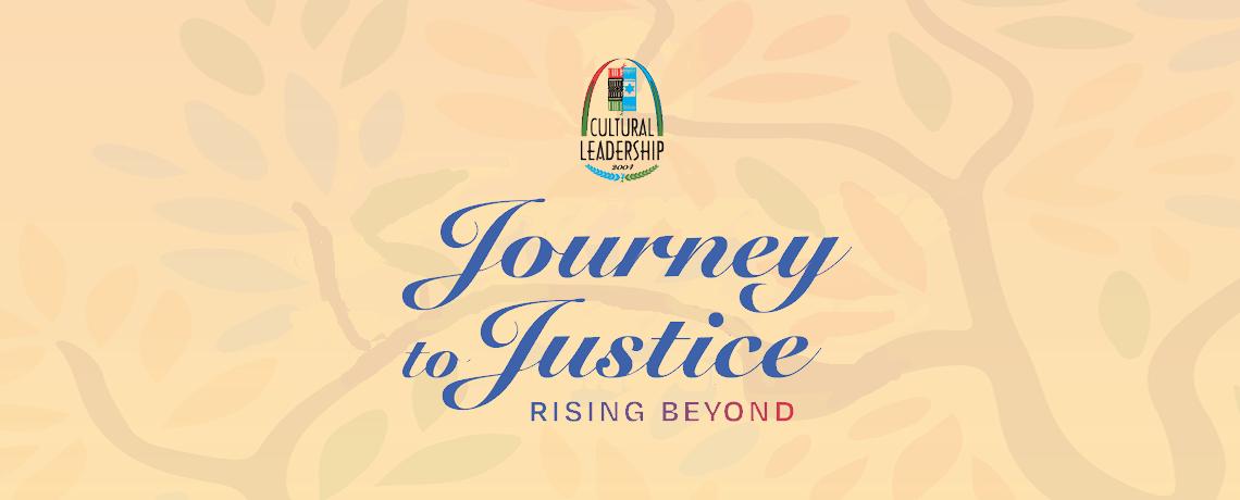 Signature Event: Journey to Justice